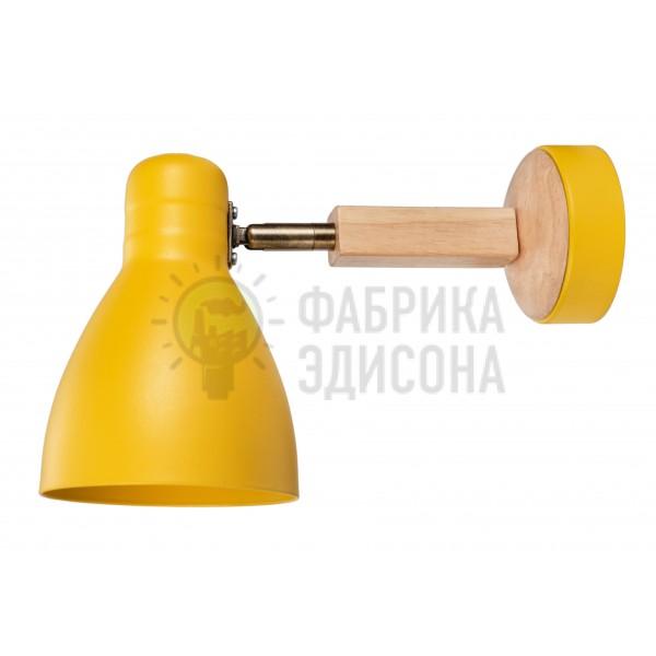 Настінний світильник Artesia Yellow