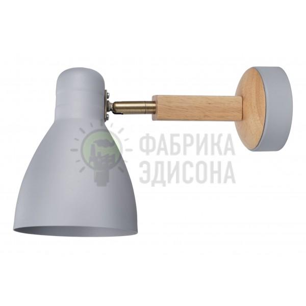 Настінний світильник Artesia Gray