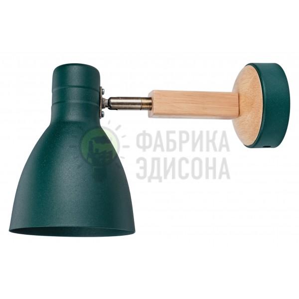 Настінний світильник Artesia Dark Green