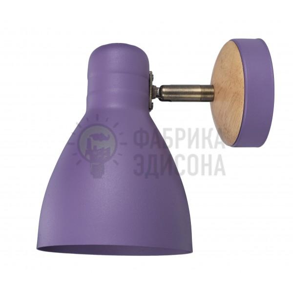 Настінний світильник Karin Purple
