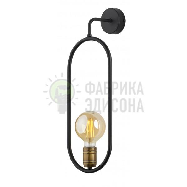 Настінний світильник Pante Black E27