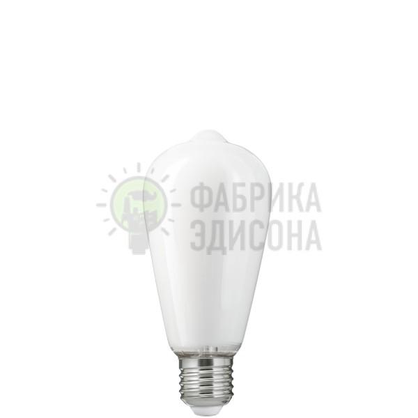 Белая матовая LED лампочка st64