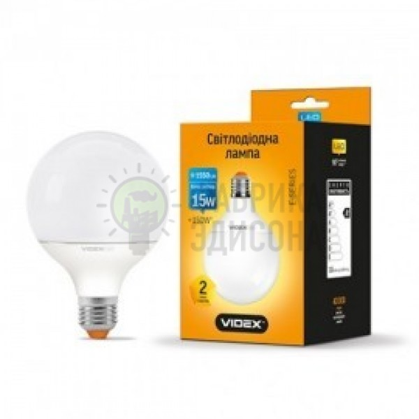 LED лампа G95 15W E27 4100K 220V белое матовое стекло