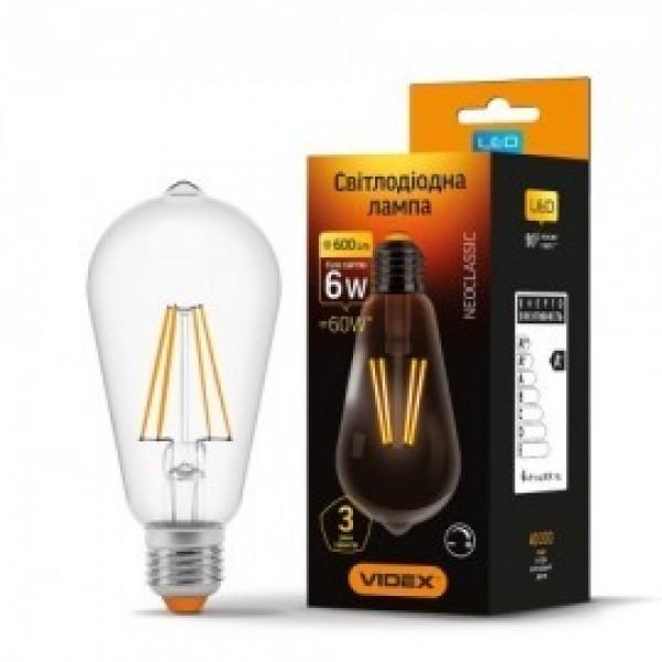 LED лампа ST64FD 6W E27 4100K 220V Діммерная прозоре скло