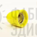 Керамический патрон в желтой глянцевой глазури
