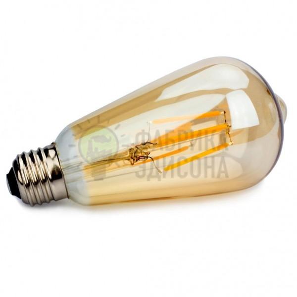 LED лампа Эдисона ST64 2200 диммируемая 3 три года гарантия