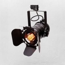 Прожектор на треке в стиле лофт BLACK