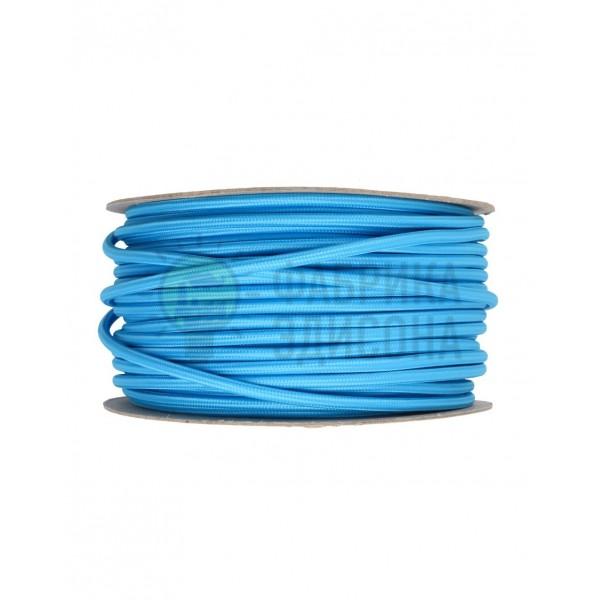 Провод в тканевой оплетке Голубой