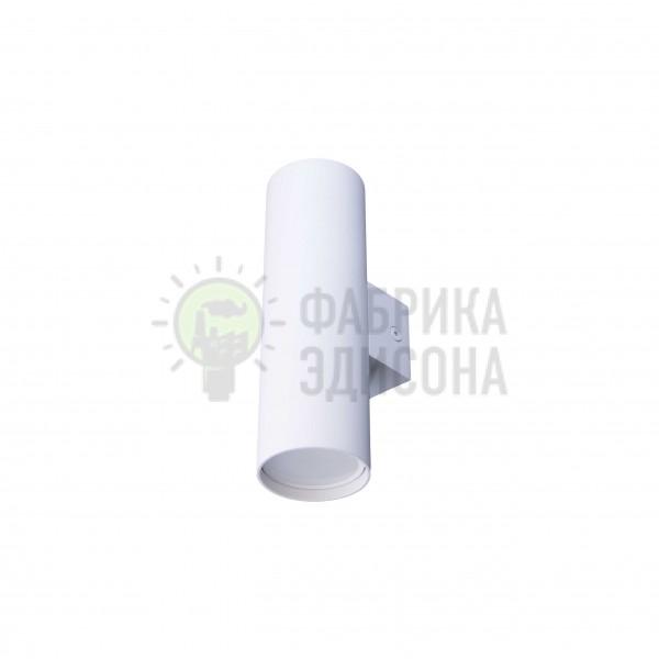 Настінний світильник WL1604 WH