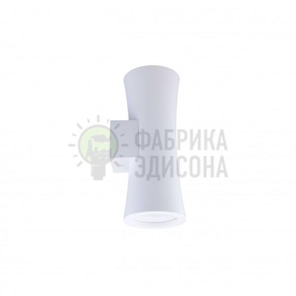 Настінний світильник WL1606 WH