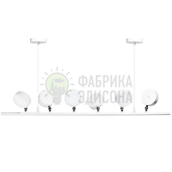 Люстра LED Headlight 6 White