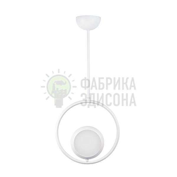 Підвісна LED світильник Headlight Ring White