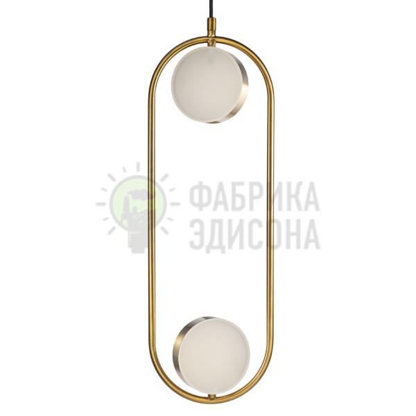 Підвісна LED світильник Headlight Ring 2 Gold