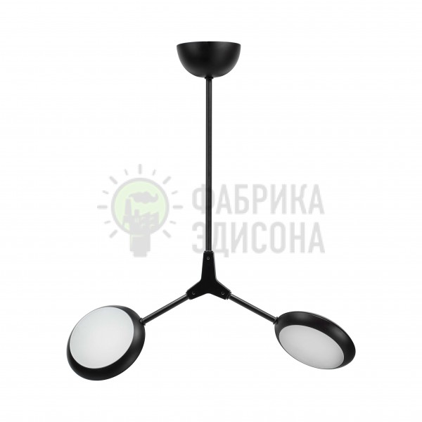 Люстра LED Headlight 2 Black