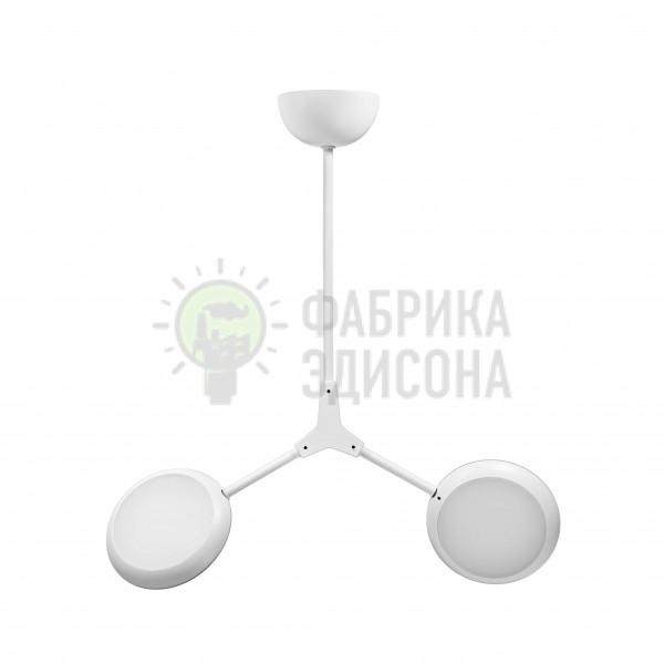 Люстра LED Headlight 2 White