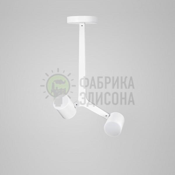 Люстра LED Lamana 2 White