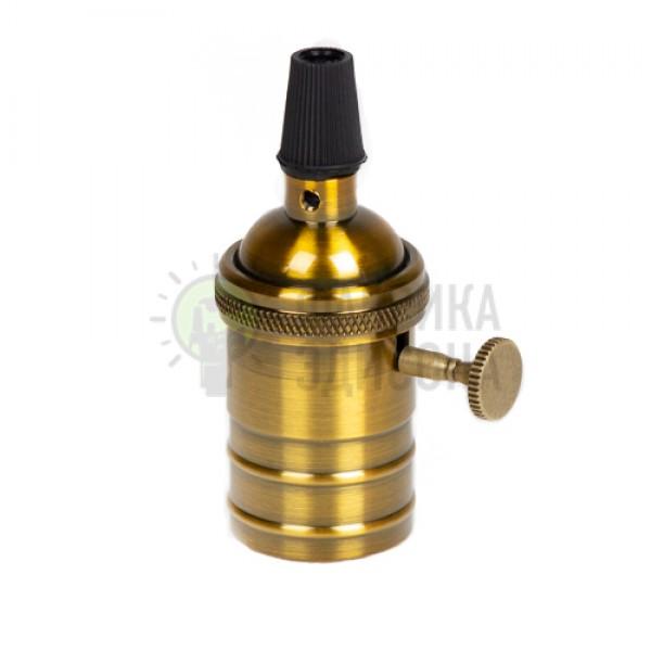 Патрон из латуни с выключателем Gold Bronze