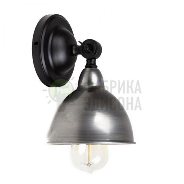 Настінний світильник в стилі лофт HOLD ON