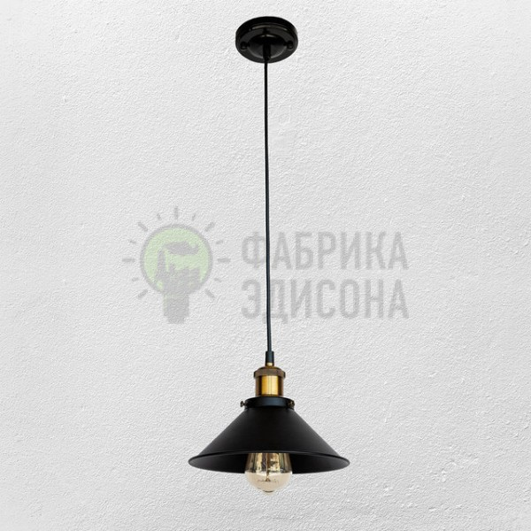 Люстра Industrial Black