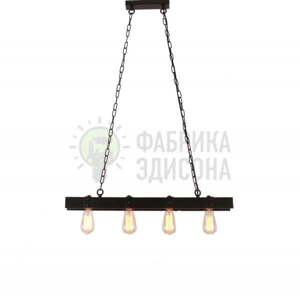 Підвісний світильник Black Metal прямокутник