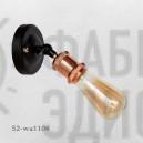 Бра 52-WA (1101-1106)
