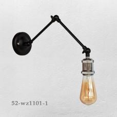 Бра 52-WZ (1101-1106)