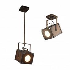 Подвесной светильник Foco