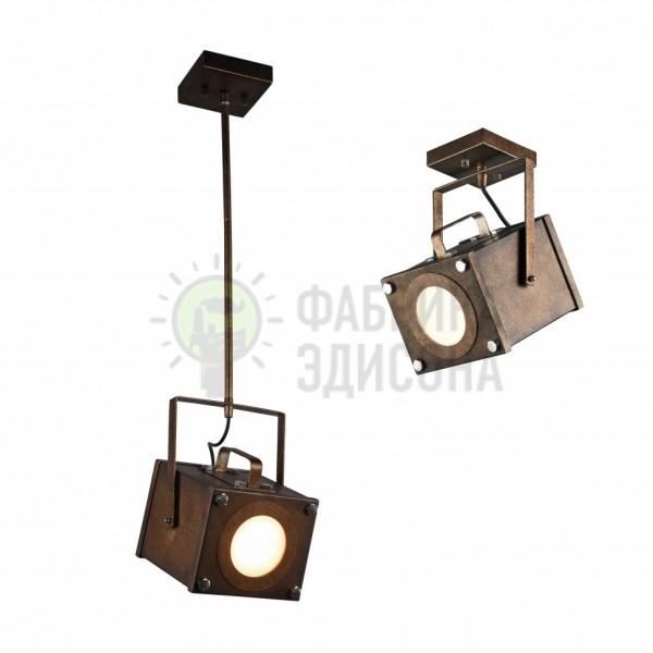 Підвісний світильник Foco