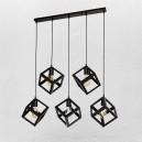 Люстра Cubes (700)