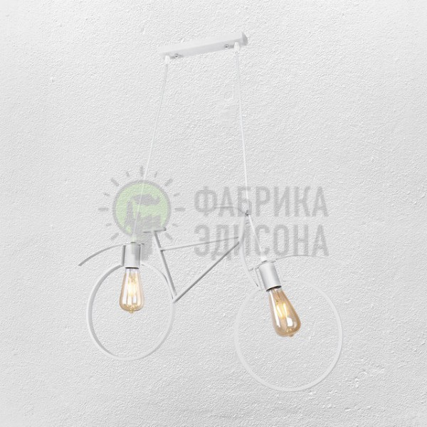 Люстра Bicycle White