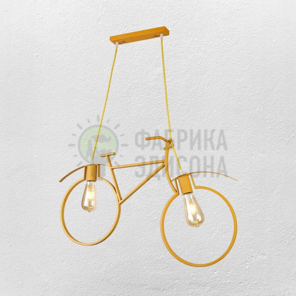 Люстра Bicycle Yellow