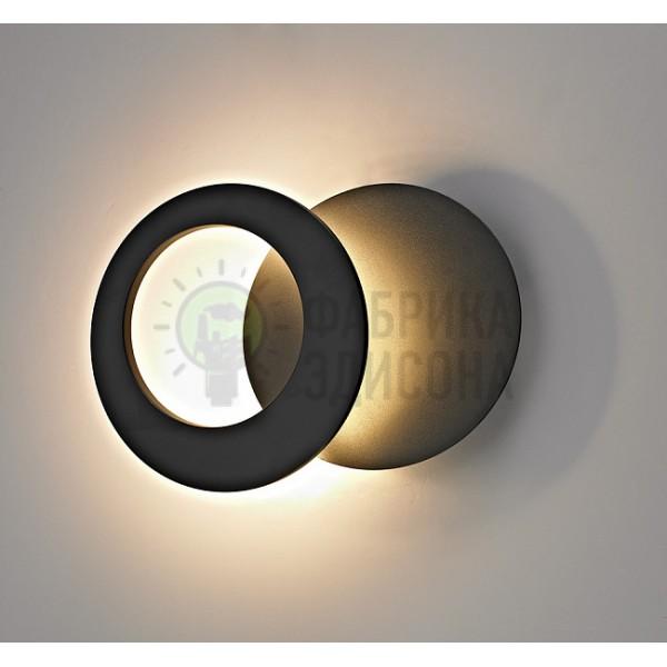 Настінний світильник STONE в стиле хай-тек
