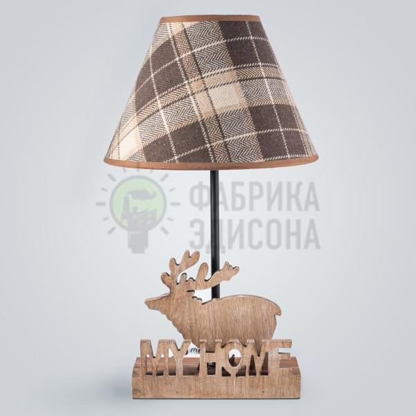 Настільна лампа My Home