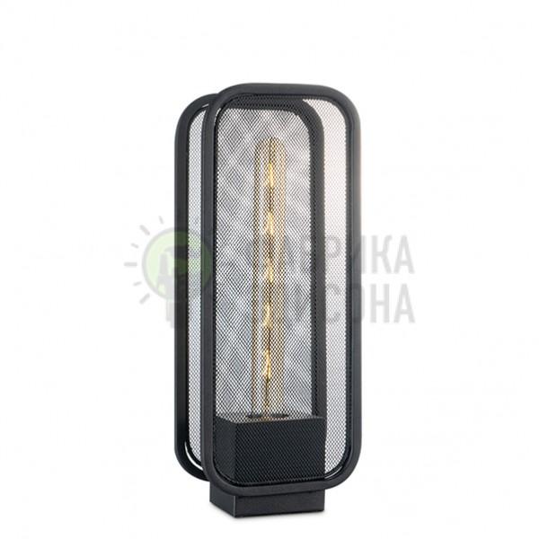 Настольная лампа Balos