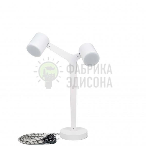 Настільна лампа Lamana LED 2 White