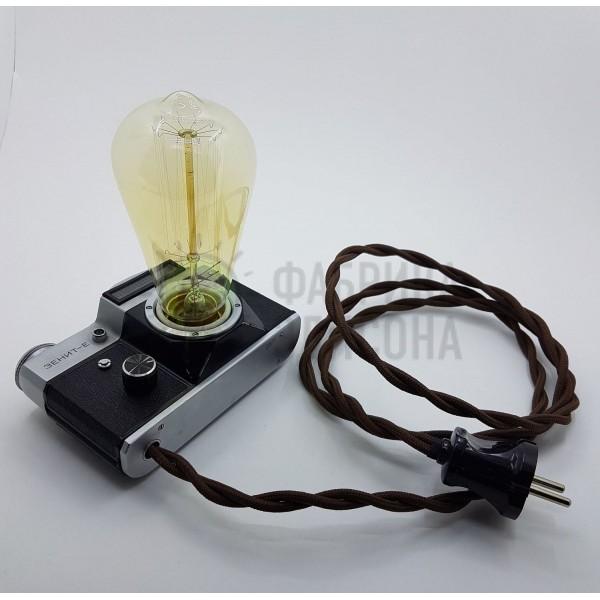 Настільна лампа Zenith