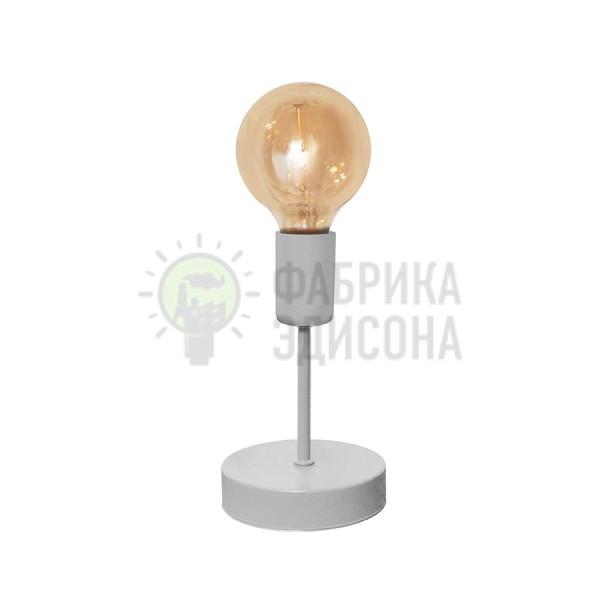 Настільна лампа Halem Gray