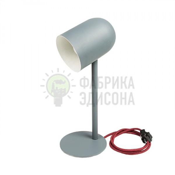 Настольная лампа Nordic Grey + лампочка в подарок