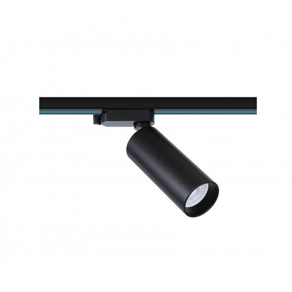 Трековый светильник TR5840-L BX
