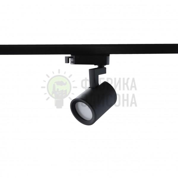 Трековый светильник TR8801 BX